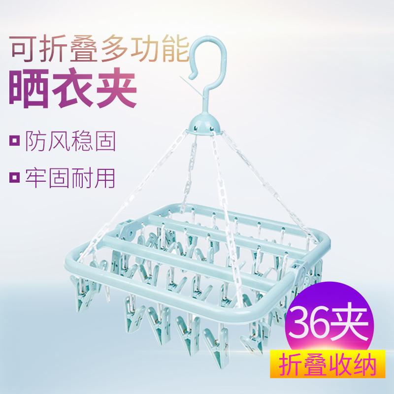 家用塑料多功能圆盘多宝宝晾晒架