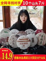皇家茶园出品年古树600云南普洱生茶曼松皇家贡茶春茶预售2021