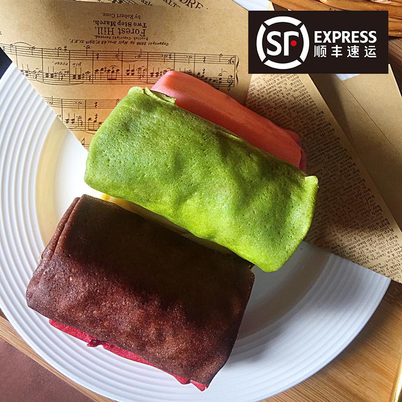 网红果味毛巾卷早餐零食糕点点心水果夹心蛋糕营养早餐甜点