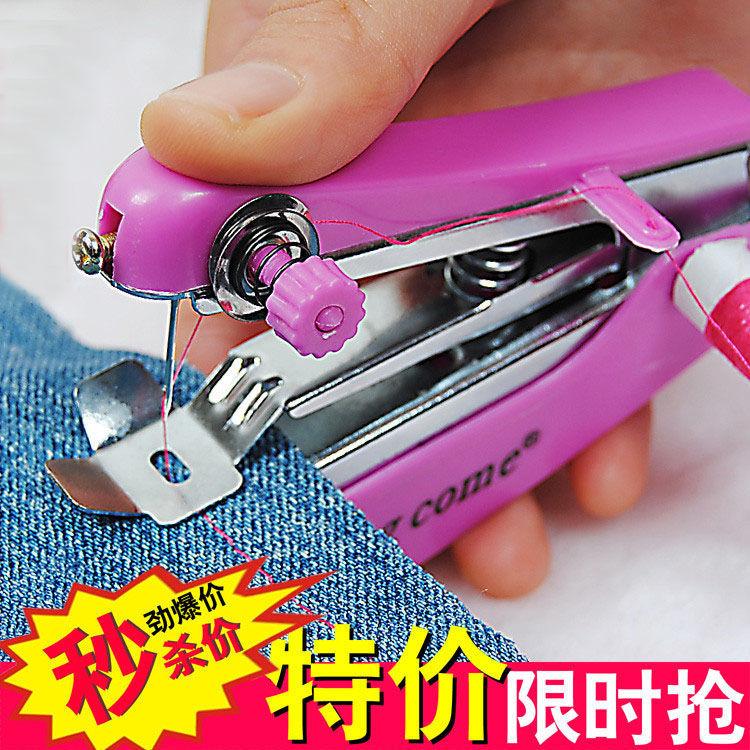 便携式小型迷你手动缝纫机家用多功能简易手工袖珍手持微型裁缝机
