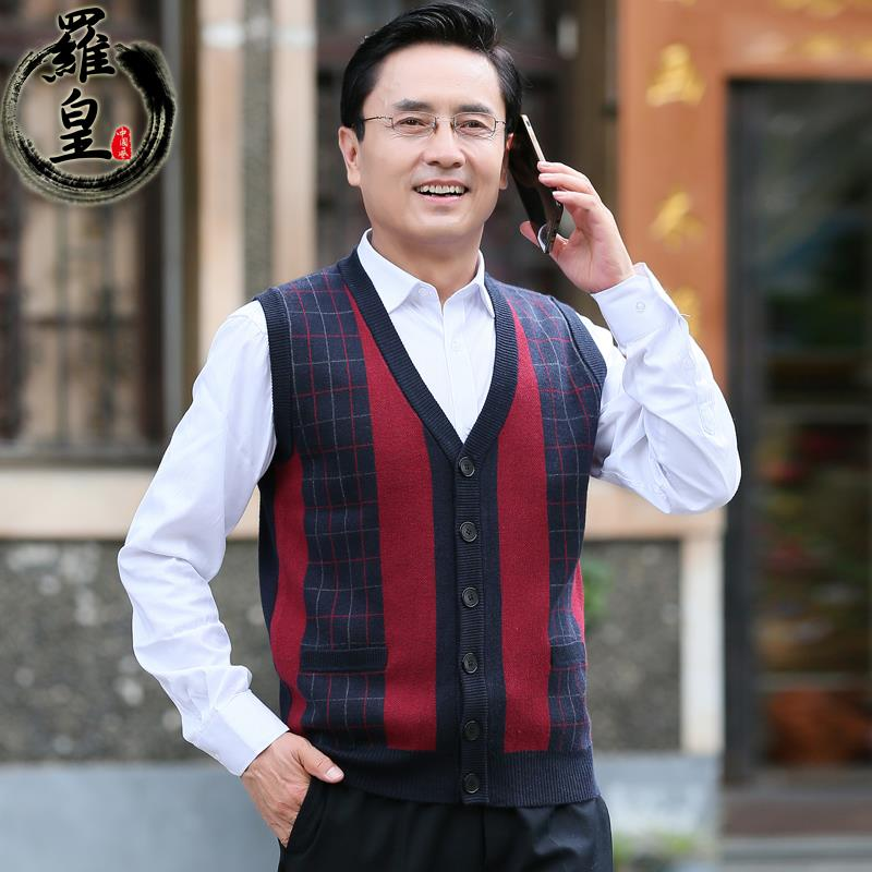 Middle aged and old mens waistcoat cardigan autumn and winter knitwear sleeveless fathers sweater coat V-neck vest