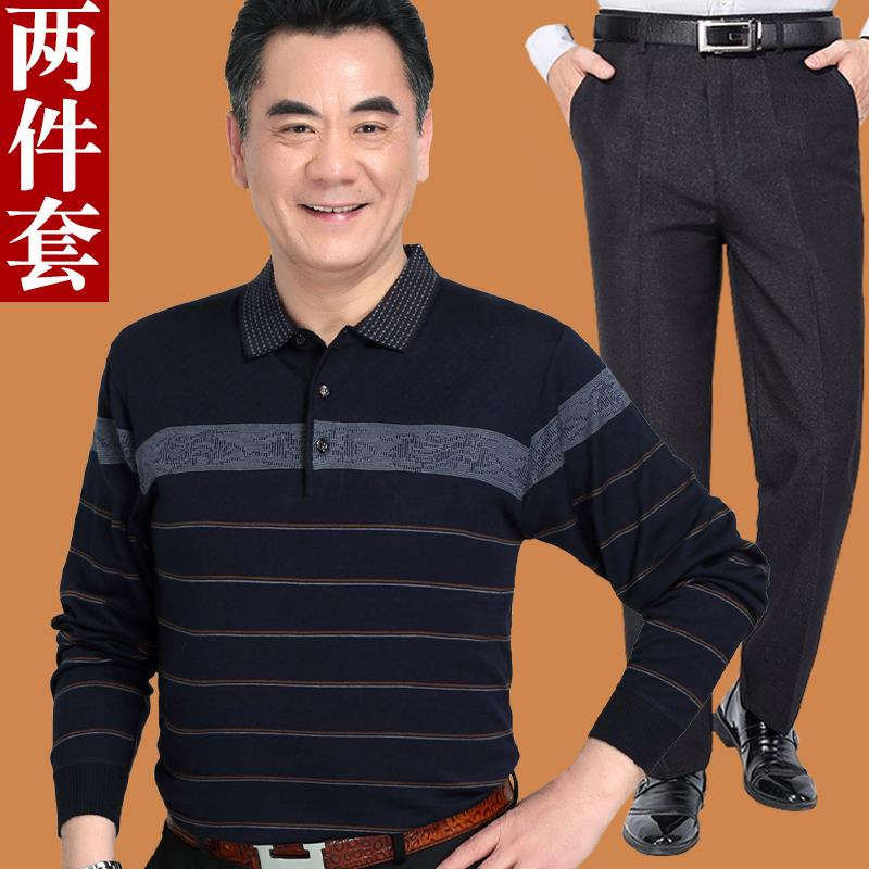 Dad spring suit middle-aged man long sleeve T-shirt spring and autumn 50-60 years old middle-aged and elderly grandpa summer thin top