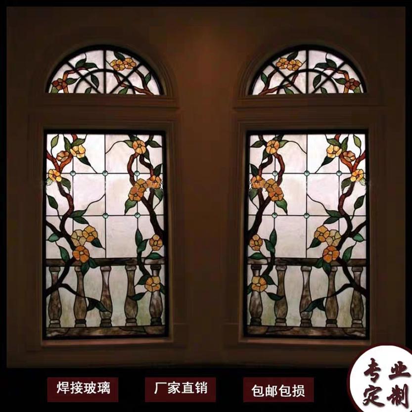 Художественное стекло Артикул 613173789188