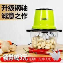 打蒜器拉大蒜捣小型蒜蓉机电动商用打蒜机炸蒜机蒜泥器切大蒜l