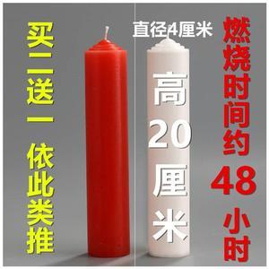 【买2送1】48小时家用无烟无味蜡烛 红白浪漫蜡烛 普通照明粗蜡烛