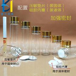 10毫升透明小玻璃瓶带盖密封小药瓶迷你药粉分装瓶口服液瓶空瓶子