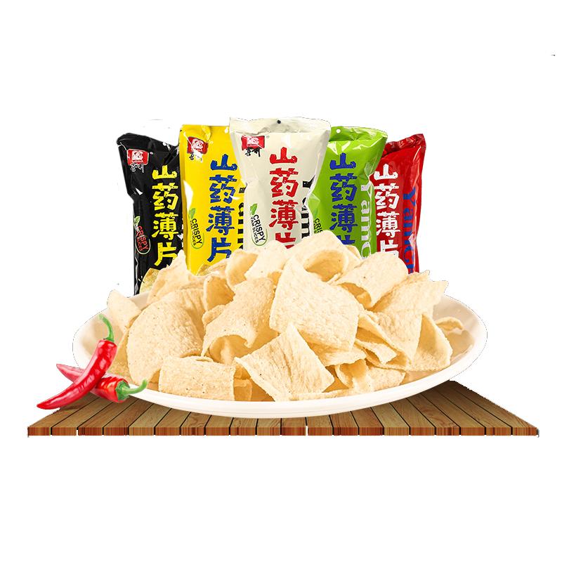喜利山芋のカルパッチョ90 gがお得です。4連ネット紅のお菓子オフィスのスナックやレジャー食品です。