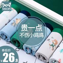 猫人儿童纯棉内裤男童平角全棉宝宝男孩小童中大童四角裤12短裤15