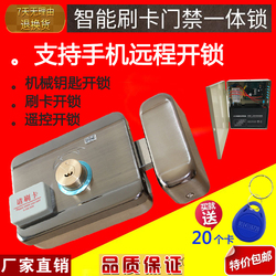 家用ID磁卡刷卡遥控锁手机APP远程开锁WiFi智能电子锁小区出租房