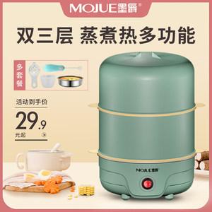 煮蛋器蒸蛋器自动断电家用小型1人多功能羹双层煮鸡蛋机早餐神器