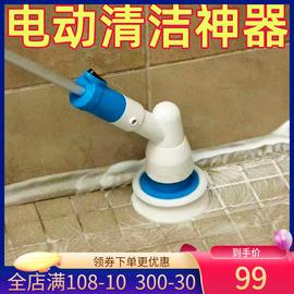 厨房电动清洁刷懒人长柄伸缩无线死角抛光机墙面地刷浴缸自动刷子