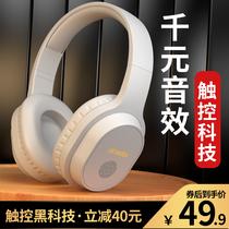 无线蓝牙耳机头戴式游戏运动跑步耳麦苹果安卓手机电脑通用重低音