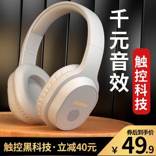 无线蓝牙耳机头戴式游戏运动跑步耳麦苹果安卓手机电脑通用重低音图片