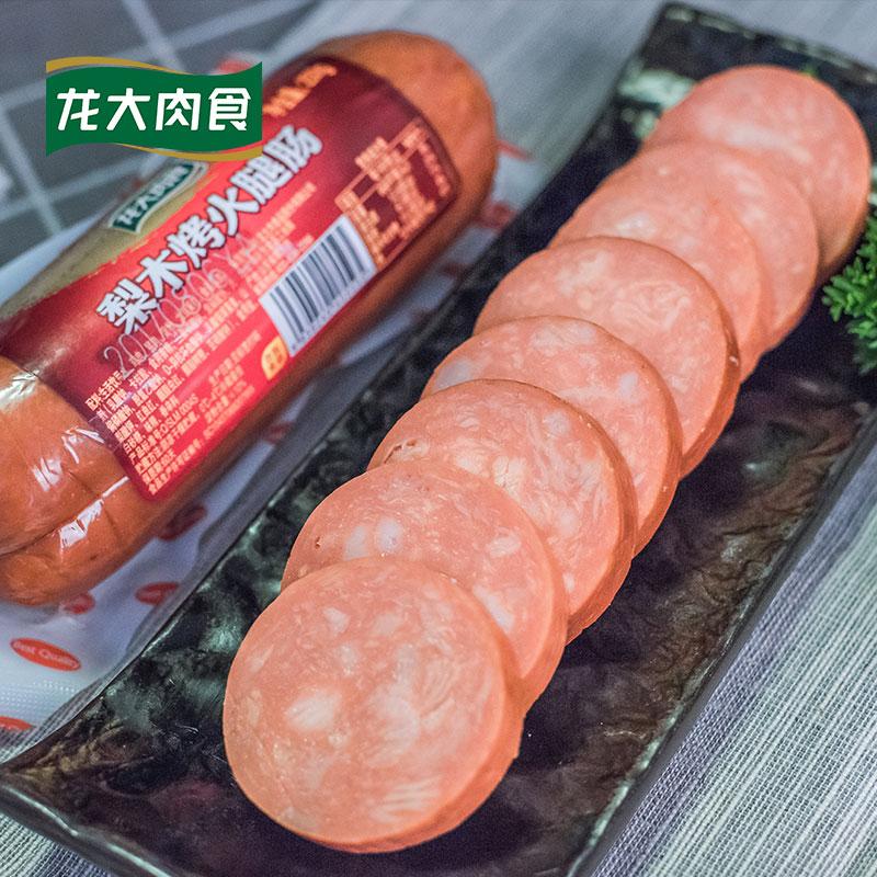 龙大梨木果木烤火腿肠250g/支装龙大肉食开袋即食下酒菜切片炒菜