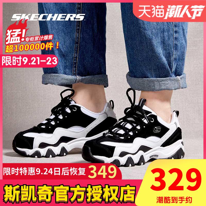 Skechers斯凯奇旗舰店女鞋官方经典熊猫鞋运动老爹鞋女 99999069