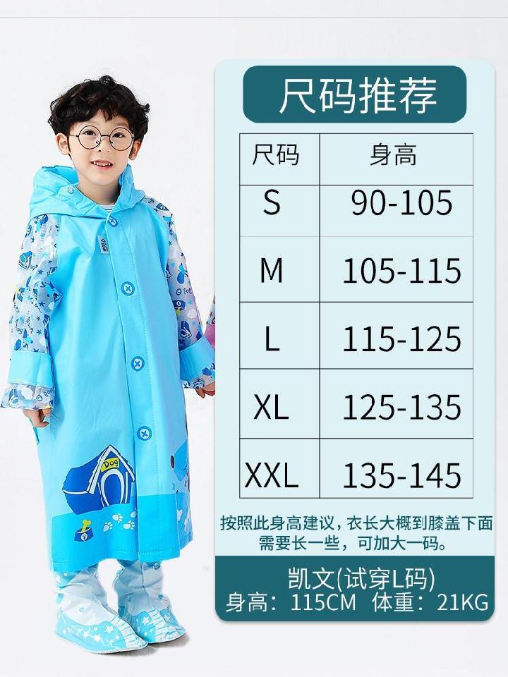 児童雨は学生の小学生がカバンを持っています。幼児用の長いマント2つ
