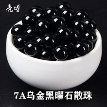Natural 7a pure black gold Obsidian loose beads semi-finished DIY jewelry bracelet with string beads accessories bag