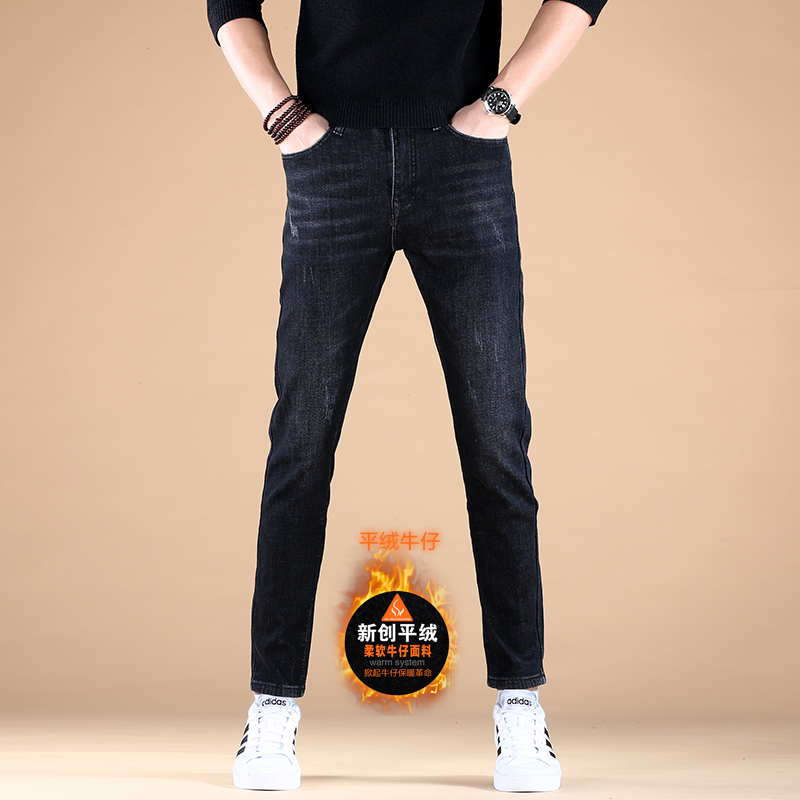 Spring and autumn mens jeans Plush thickened trend Korean elastic slim Pants Black high-end pants