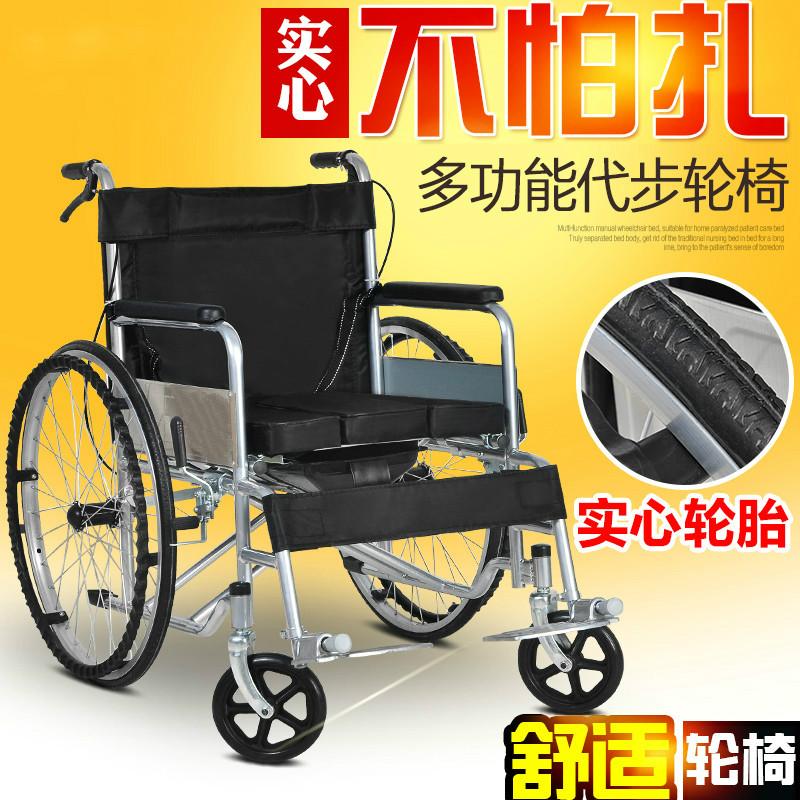轮椅折叠多功能带坐便 老人轮椅 轻便便携轮椅加厚钢管