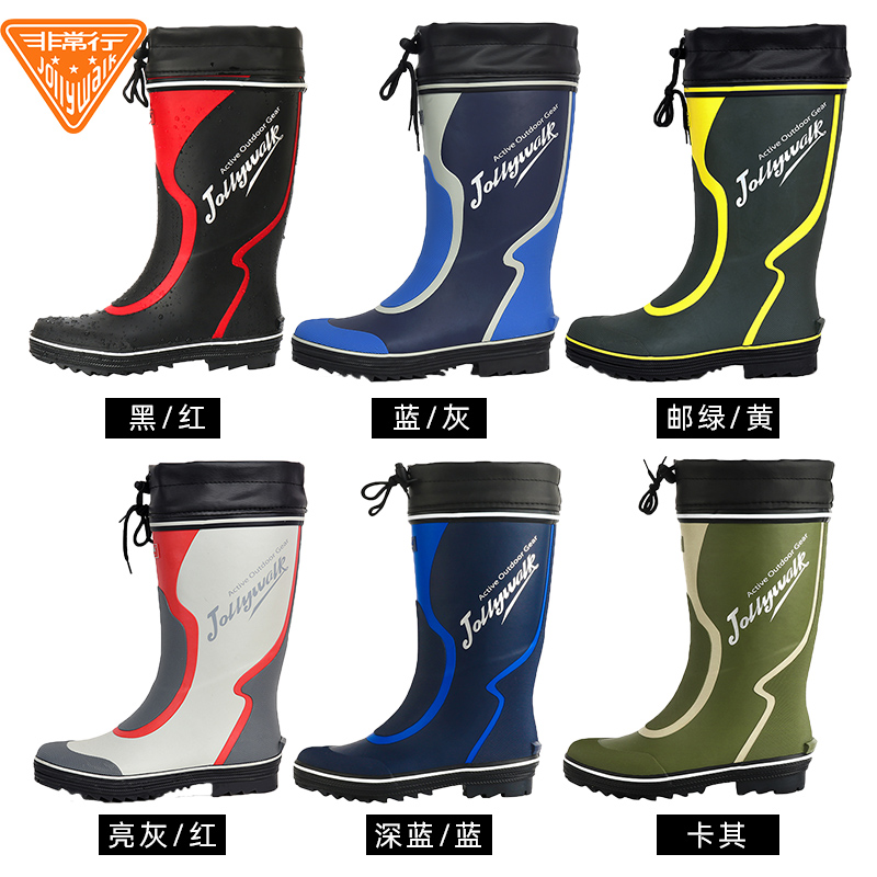 Cotton water boots men's mid-tube rain boots men's autumn and winter plus velvet rain boots high-tube outdoor fishing over the knee thick waterproof shoes
