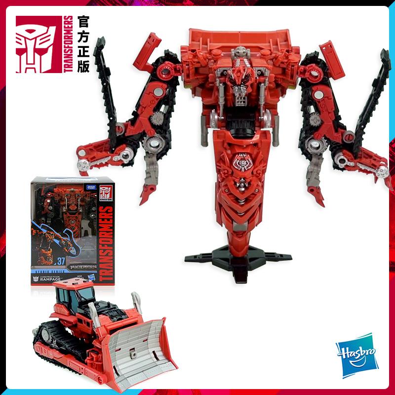 Hasbro transformers ss37 violent change 2 movie Hercules combination left foot bulldozer boy toy