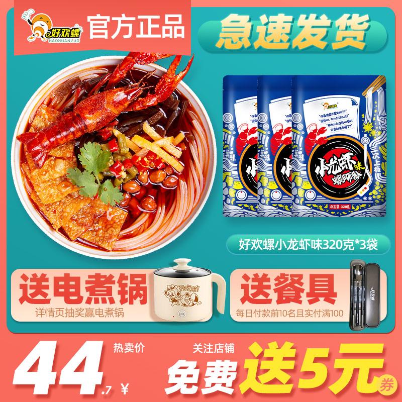 好欢螺小龙虾味螺蛳粉320g*螺丝粉