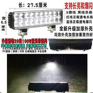 电动车灯超亮外置大灯三轮车led灯泡汽车射灯12-80伏通用摩托车灯