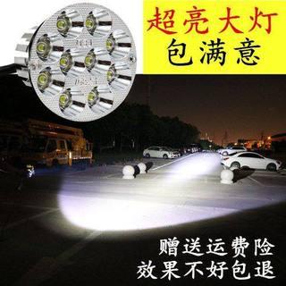 电动摩托车三轮超亮前大灯泡流氓灯射灯内置改装电瓶led车灯