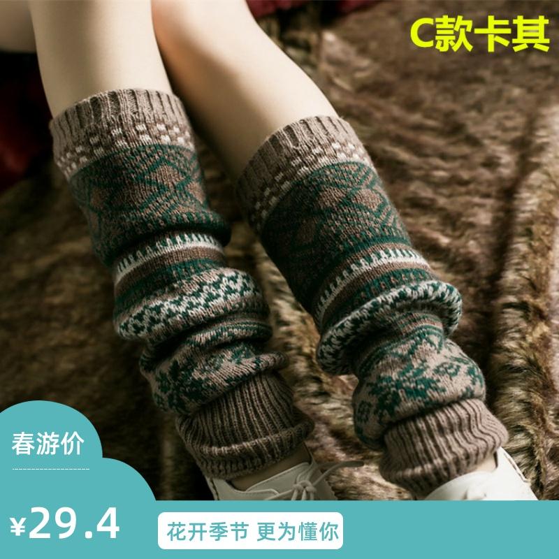 Fengfei Li leg set womens over knee sock leg set elastic knitting womens knitting sock leg set long windproof short boots