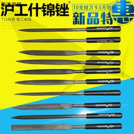 磨刀三角搓打磨工具金刚石锉刀小号多规格平板钢锉手工硬质小细齿图片