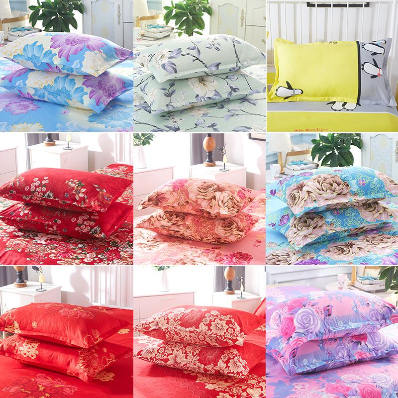 One pair of twill pillowcases with frosted print pillowcases for single student dormitories 48x74cm