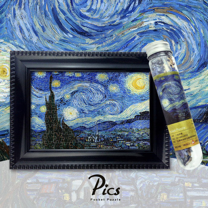 Pics pocket jigsaw test tube is suitable for children to play and watch famous works of art