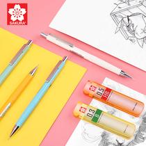 日本sakura进口樱花自动铅笔0.3/0.5/0.7/0.9mm漫画手绘笔设计绘图小学生文具美术绘画素描画画专用写不断芯
