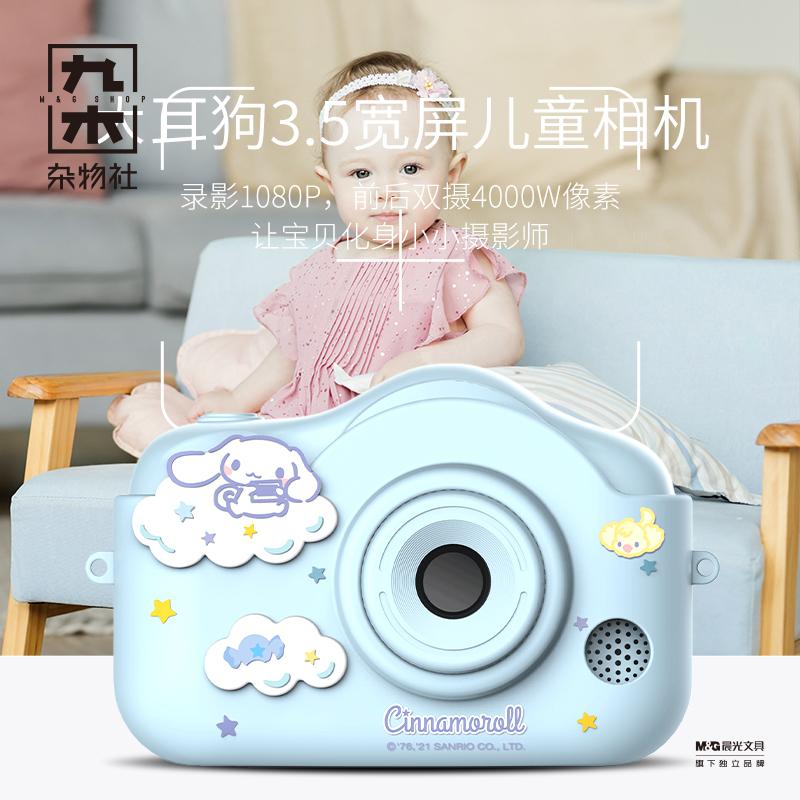 九木杂物社儿童数码相机可拍照打印小单反自拍高清录影生日礼物
