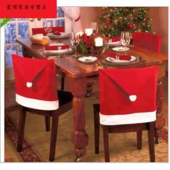 Christmas decorations Christmas chair cover Christmas hat Christmas daily necessities Christmas big chair cover