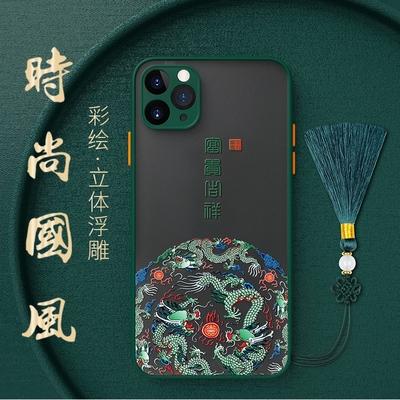 中国风适用x23/x27/x21手机壳vivo x60/x50pro浮雕iqoo5pro文字s7e/S7/S6创意s1防摔iqoo neo3/z1x//Y7s潮z5