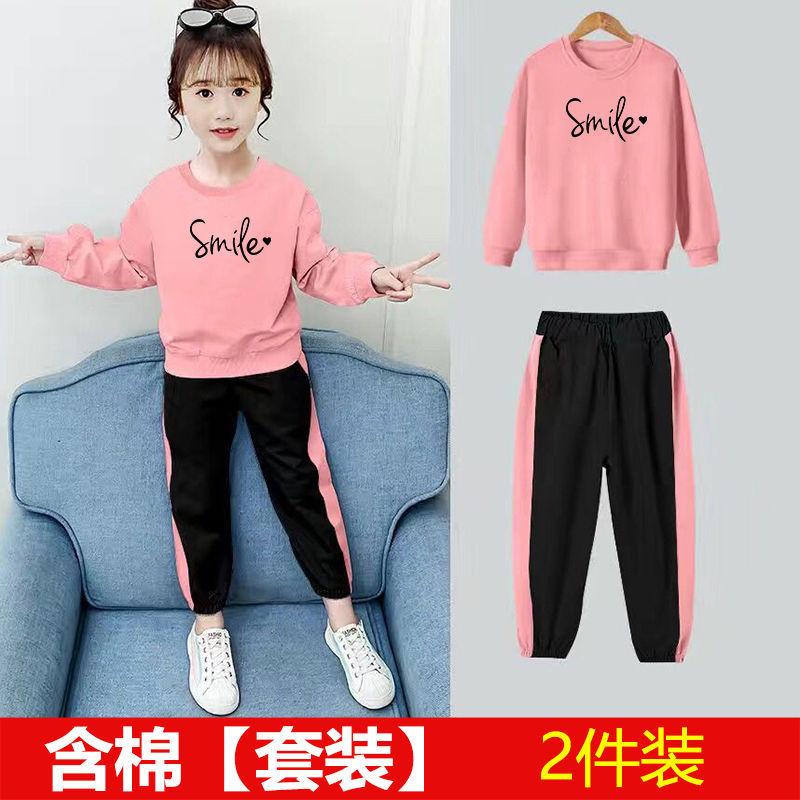 女童含棉春秋装新款套装2020小中大童儿童时髦洋气韩版长袖两件套