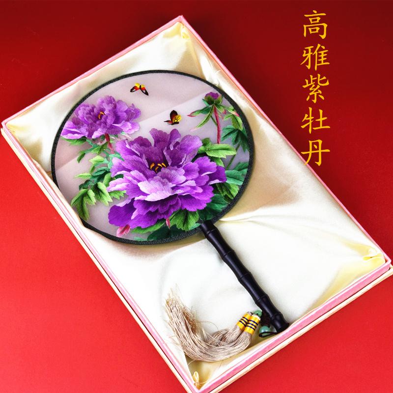 苏绣摆件扇子团扇刺绣宫扇中国风特色礼物送外国人外事出国礼品