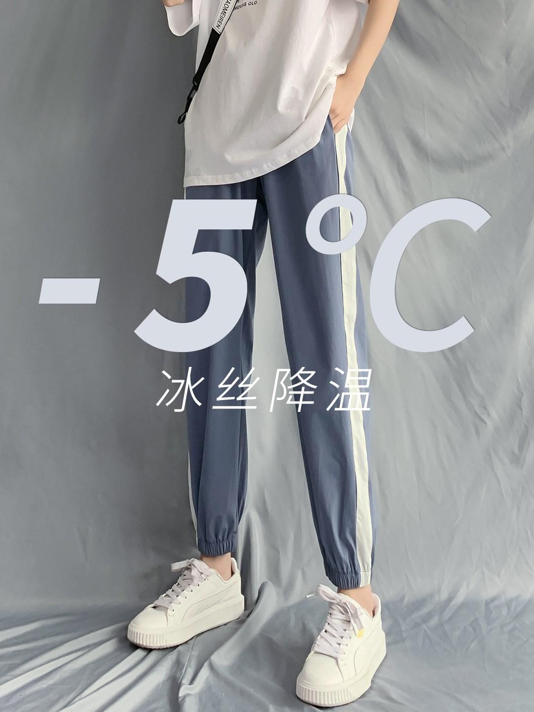 冰丝运动裤女宽松束脚秋季裤子2020新款ins潮胖mm直筒休闲灯笼 裤