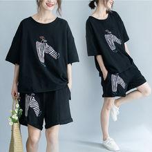 100%棉大码女装夏季新款短袖T恤女显瘦宽松休闲套装短裤两件套