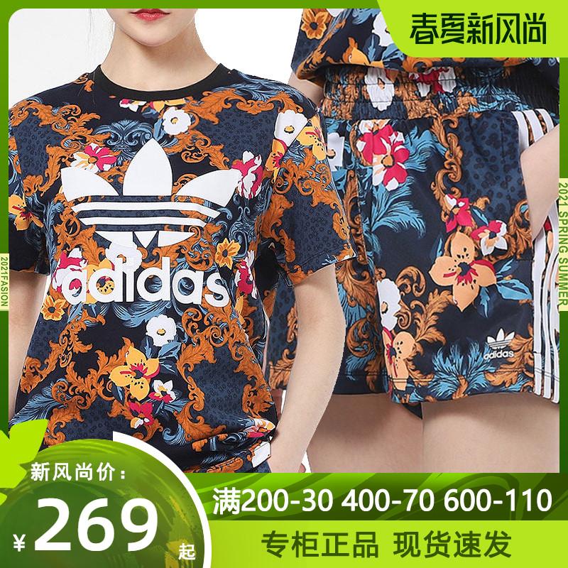 阿迪达斯套装女装2021夏季新款t恤