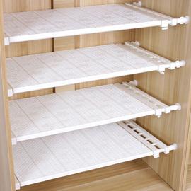 衣柜内收纳隔板分层架衣橱柜子活动隔断板宿舍伸缩隔板免钉置物架