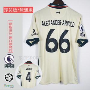 2122英超欧冠利物浦客场米色球员版短袖球衣足球服印号臂章定制