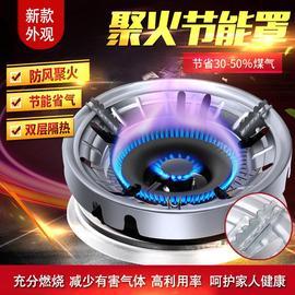 煤气灶聚火防风罩挡风板通用型加厚防滑天燃气液化气灶节能聚火罩