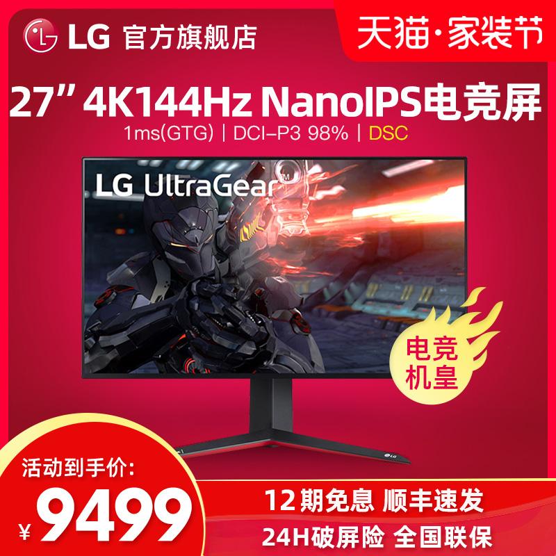[12期免息]lg 27gn950 27英寸显示器评价如何