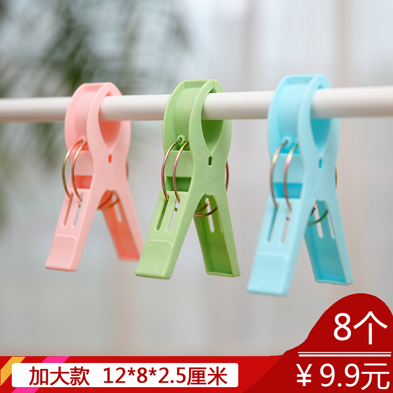 Plastic large windproof clip drying quilt fixed clothes quilt clip household strong antiskid thickened clothes hanger