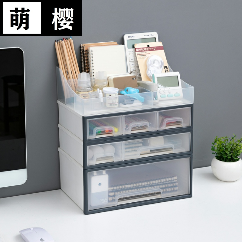Desk storage box drawer type cosmetics and skin care products student stationery office supplies sorting box multi-layer shelf