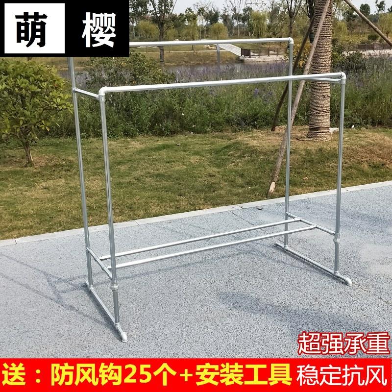 镀锌管钢管晾衣架简易双杆式落地晾衣架阳台收纳架户外防风晒被架