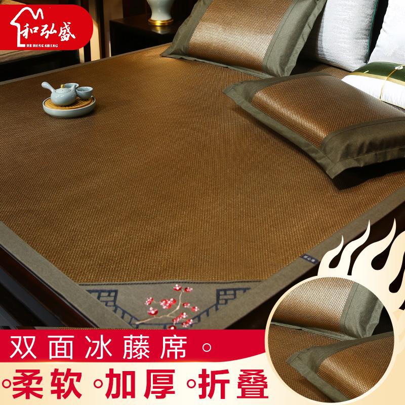 Декоративные одеяла и подушки / Прикроватные коврики Артикул 614503873091