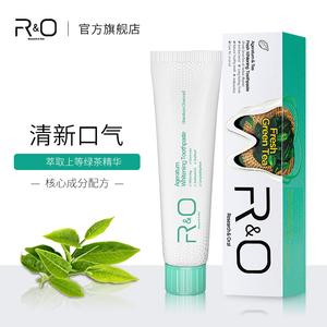 原装进口ro绿茶持久清新去除牙膏